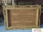 Kaligrafi Ayat Kursi Desain Ukir Mewah